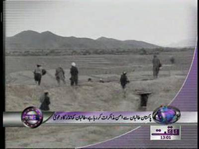 Waqtnews Headlines 01 00 PM 21 November 2011