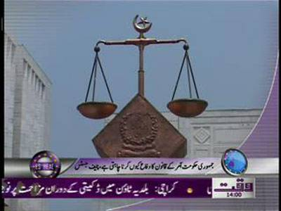 Waqtnews Headlines 02 00 PM 21 November 2011