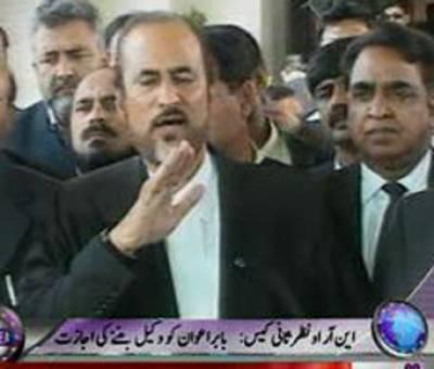 Waqt News Headlines 6:00 PM 21 November 2011