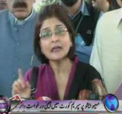 Waqt News Headlines 7:00 PM 21 November 2011