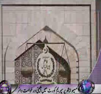 Waqt News Headlines 8:00 PM 21 November 2011