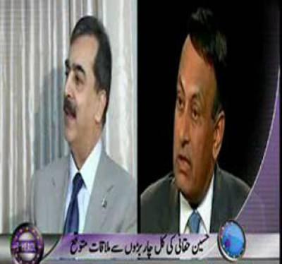 Waqt News Headlines 9:00 PM 21 November 2011