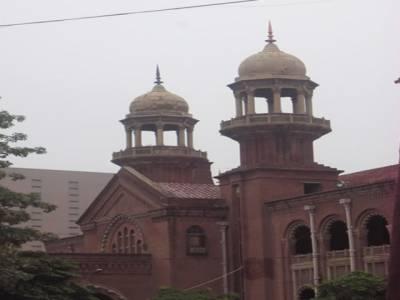 حسین حقانی کا نام ایگزٹ کنٹرول لسٹ میں شامل کرنے کےلیے لاہور ہائیکورٹ میں رٹ دائرکردی گئی ۔