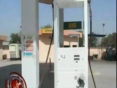 سوئی ناردرن گیس کے لوڈمینجمنٹ شیڈول کے تحت لاہور سمیت پنجاب کے پانچ ریجنز کے سی این جی اسٹیشنز کو تین روز کے لیے گیس کی فراہمی منقطع کر دی گئی ۔