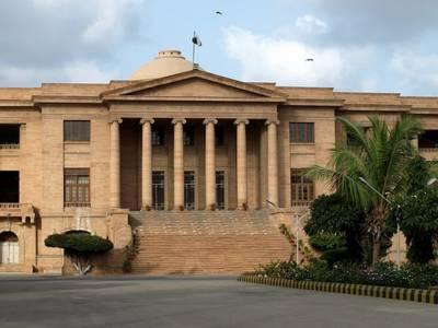 سندھ ہائی کورٹ نے مہاجرقومی موومنٹ کے رہنما علیم احمد خان کو گرفتارنہ کرنے کا حکم دیدیا ۔