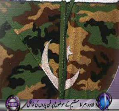 Waqt News Headlines 12:00 AM 22 November 2011