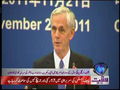 China News Package 22 November 2011