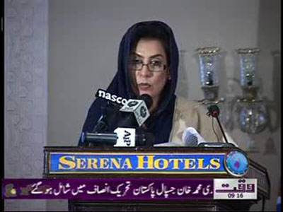 Fehmida Mirza New Package 22 November 2011