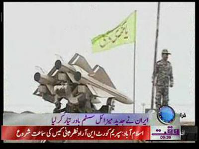 Iran News Package 22 November 2011