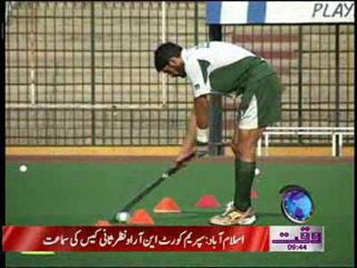 Pakistan Hockey News Package 22 November 2011