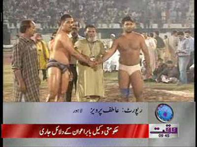 Pakistan vs India Dangal News Package 22 November 2011