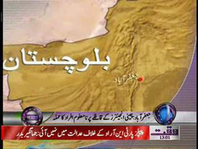 Waqtnews Headlines 01 00 PM 22 November 2011