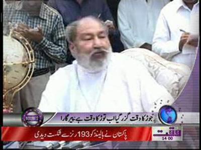 Waqtnews Headlines 02 00 Pm 22 November 2011