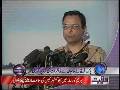 Waqtnews Headlines 03 00 PM 22 November 2011