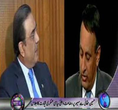 Waqtnews Headlines 5:00 PM 22 November 2011