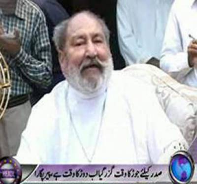 Waqtnews Headlines 6:00 PM 22 November 2011