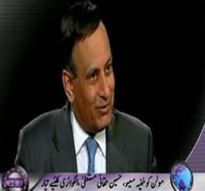 Waqtnews Headlines 8:00 PM 22 November 2011