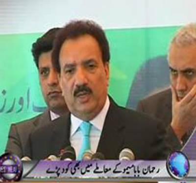 Waqtnews Headlines 9:00 PM 22 November 2011