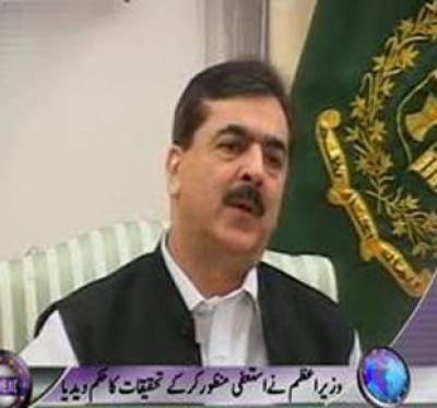 Waqtnews Headlines 10:00 PM 22 November 2011
