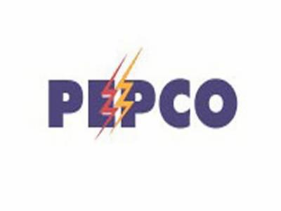 دس ماہ کی تاخیر کے بعد پاورسیکٹر اصلاحات کے نتیجے میں بالاخر پیپکو کے بورڈ آف ڈائریکٹرز نے پیپکو تحلیل کرنے کی منظوری دیدی ۔