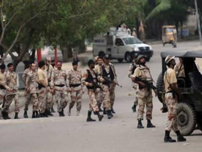 کراچی، رینجرز کو دیئے گئے خصوصی اختیارات میں مزید تین ماہ کی توسیع ، جس کا باقاعدہ نوٹیفیکیشن بھی جاری کردیا گیا ۔