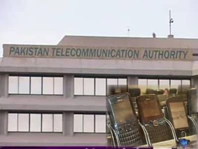 پاکستان ٹیلی کیمونیکیشن اتھارٹی نے تمام موبائل کمپنیوں کو نازیبا اور ناشائستہ ایس ایم ایس کوبلاک کرنے کےلیے ایک سسٹم تشکیل دینےکی ہدایت کردی ۔