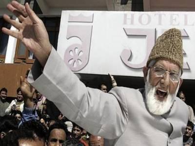 بھارت زیادہ عرصے تک کشمیر پر قابض نہیں رہ سکتا، اسے مسئلہ حل کرنے کیلئے سیاسی عمل شروع کرنا ہوگا۔ سید علی گیلانی
