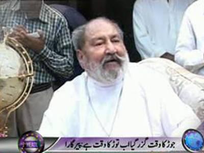 جوڑ کا وقت گزر گیا اب توڑ کا وقت آگیا ہے، وزیراعلٰی سندھ قائم علی شاہ سے خوش نہیں ہیں۔ پیرپگارا