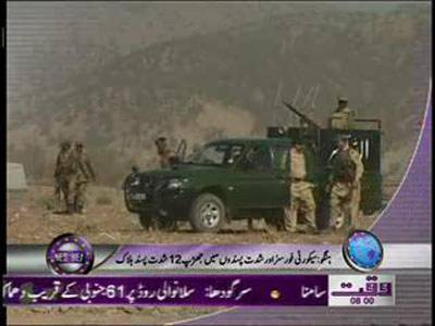 Waqtnews Headlines 08 00 AM 23 November 2011