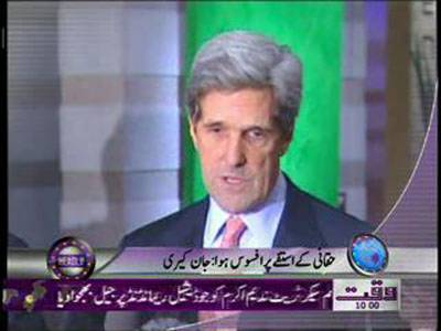Waqtnews Headlines 10 00 AM 23 November 2011
