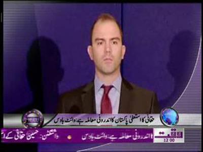 Waqtnews Headlines 12 00 PM 23 November 2011
