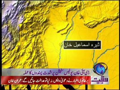 DIG Khan News Package 23 November 2011