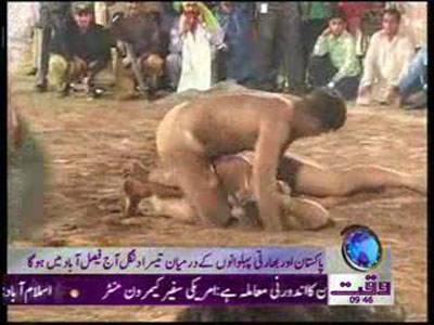 Pakistan vs India Dangal News Package 23 November 2011