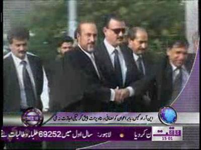 Waqtnews Headlines 03 00 PM 23 November 2011