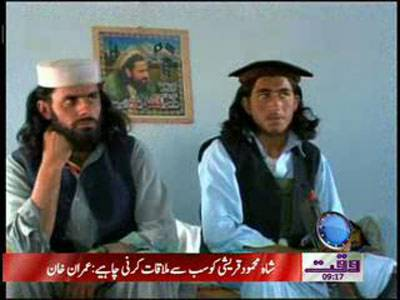Pakistan Taliban News Package 23 November 2011