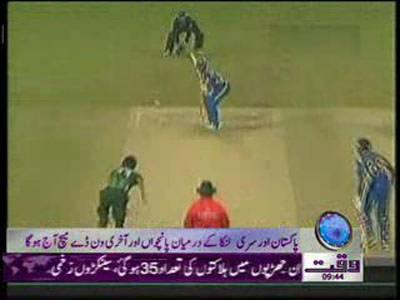 Pakistan vs Sri Lanka Match News Package 23 November 2011