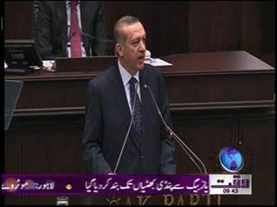 Turkey Prime Minister News Package 23 November 2011