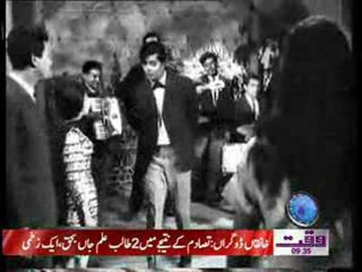Waheed Muraad News Package 23 November 2011