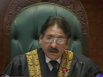 سپریم کورٹ نے این آر اونظرثانی کیس، پرویز مشرف کا دور غیر آئینی تھا اس لیے عوام کو نئے فیصلے دیئے اوراب صرف آئین کی حکمرانی ہوگی ۔ چیف جسٹس