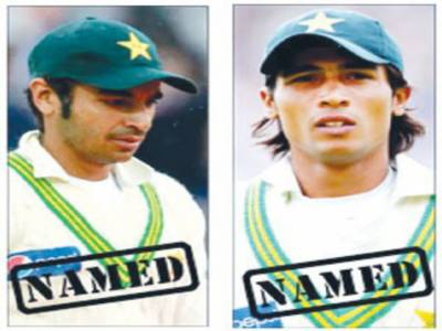 کرکٹ کرپشن کیس میں سزا پانے والے پاکستانی کھلاڑی سلمان بٹ اورمحمد عامر کی اپیلوں کی سماعت آج ہوگی۔