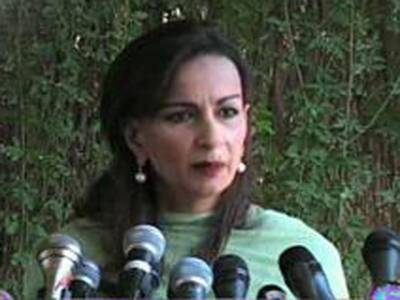 پیپلزپارٹی کی رہنما شیری رحمان کو امریکہ میں پاکستانی سفیر تعینات کردیا گیا ہے۔