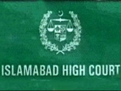 اسلام آباد ہائیکورٹ نے ممیو اسکینڈل کیس سے متعلق دائر درخواست مسترد کردی