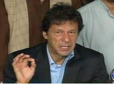 تحریک انصاف کے چیئرمین عمران خان نے محرم کے بعد اپنے اثاثے ڈکلئیر کرنے کا اعلان کردیا ۔