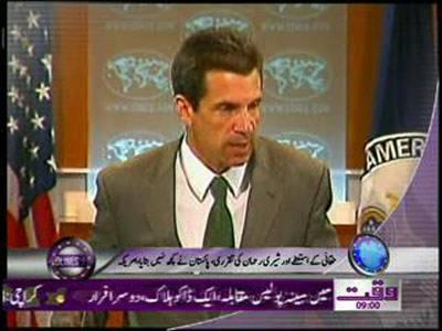 Waqtnews Headlines 09 00 AM 24 November 2011