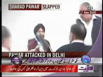Waqtnews Headlines 02 00 PM 24 November 2011