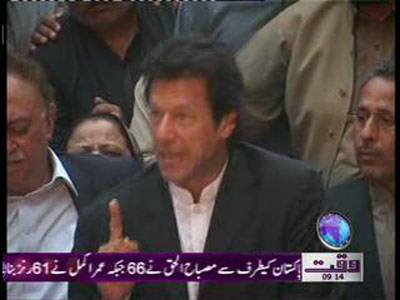 Imran Khan News Package 24 November 2011