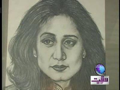 Parveen Shakir News Package 24 November 2011