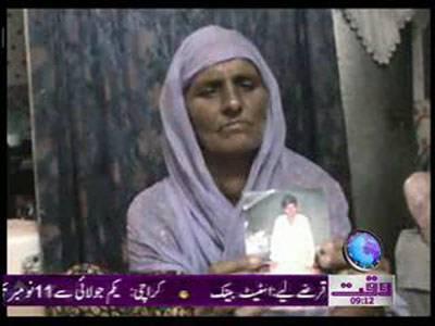 Sialkot Boy News Package 24 November 2011