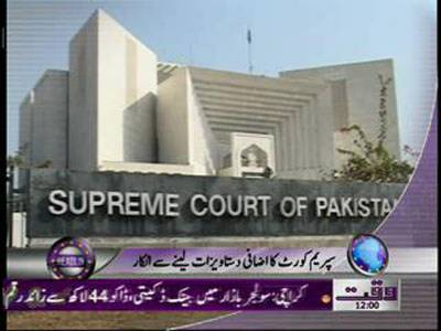 Supreme Court News Package 24 November 2011