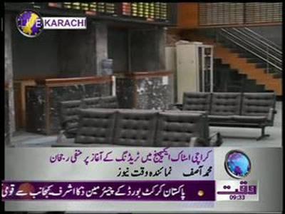 Karachi Stock Exchange News Package 24 November 2011